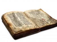 რელიგია და მეცნიერული ფაქტები
