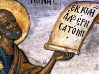 """იონა წინასწარმეტყველის შესახებ (ა. ჰუკის წიგნის მიხედვით """"ბიბლიური სასწაულების უტყუარობა"""")"""