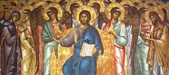საშინელი სამსჯავროს შესახებ – წმ. ეპისკოპოსი გაბრიელი (ქიქოძე)