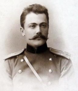 Kote-Apkazi_1916