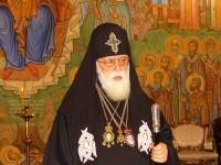 """""""მონარქიას სიმშვიდე შემოაქვს ქვეყანაში"""" – ილია II"""