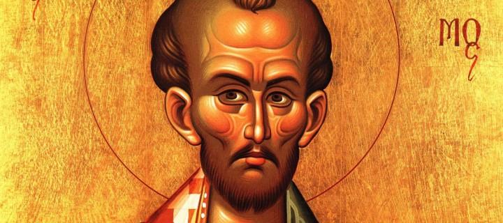 წმ. იოანე ოქროპირი სოდომიის ცოდვაზე