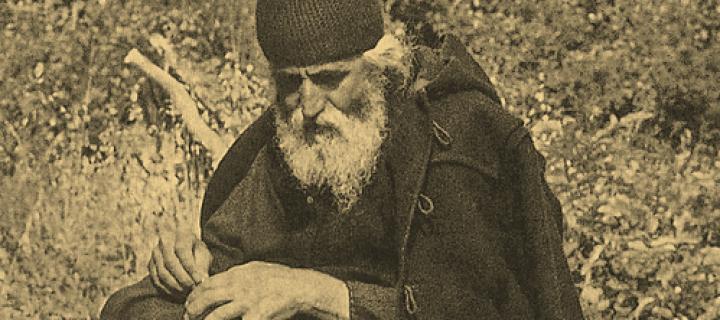 თანამედროვე აღმსარებლობის შესახებ – წმ. პაისი მთაწმინდელი