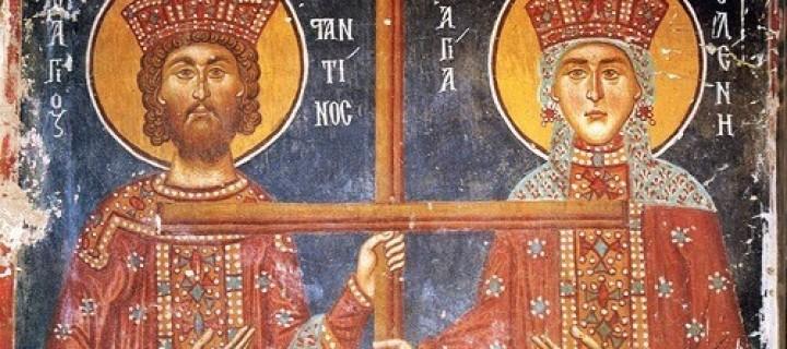 27 სექტემბერი (14.09 ძვ. სტ.) – ჯვართამაღლება