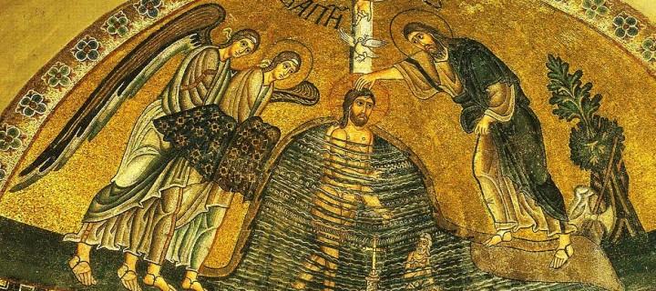 განცხადება უფლისა ღმრთისა და მაცხოვრისა ჩვენისა იესუ ქრისტესი – ნათლისღება