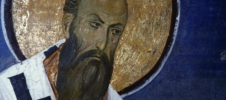 წმიდათა შორის მამაჲ ჩვენი ბასილი დიდი, კესარია-კაბადოკიის მთავარეპისკოპოსი (+379)