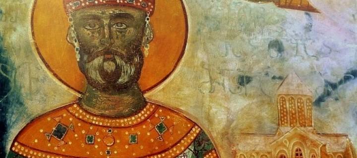 8 თებერვალი (26. 01 ძვ.სტ.) – ხსენება წმ. მეფე დავით IV აღმაშენებლისა (+1125)