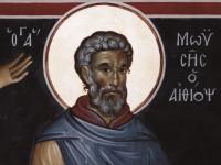 ღირსი მოსე შავი (დაახლ. 400)