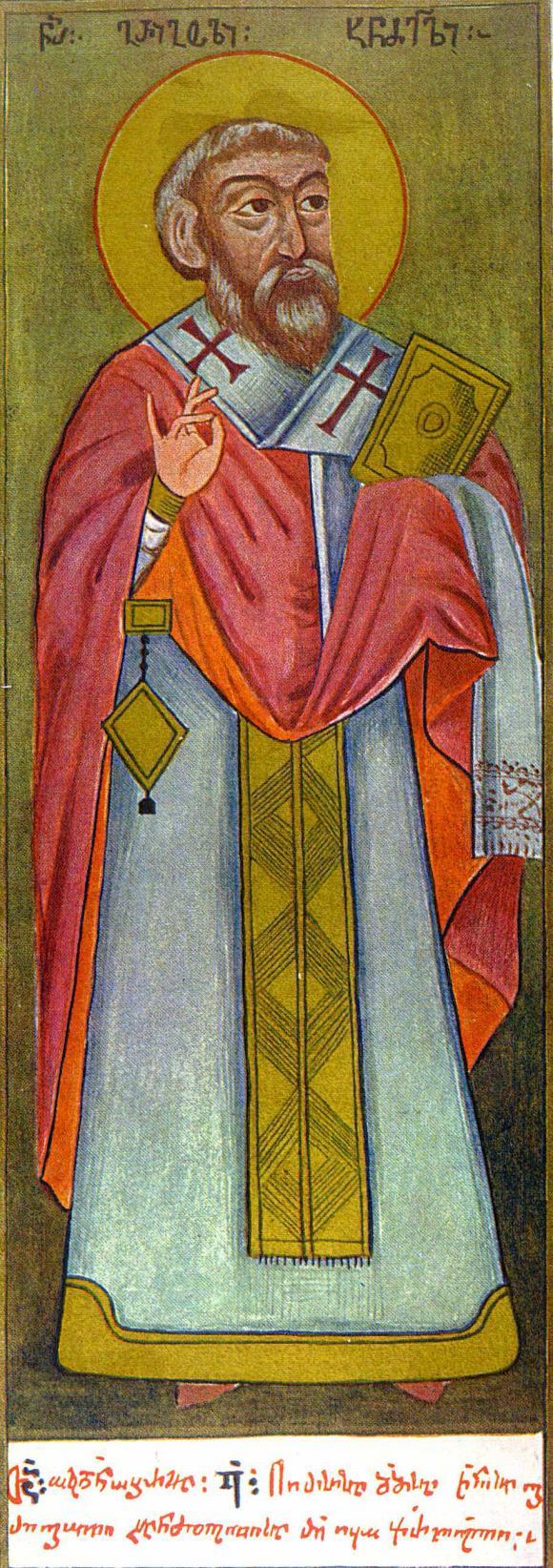 St._Grigol_Khandzteli_(18th_century_miniature)