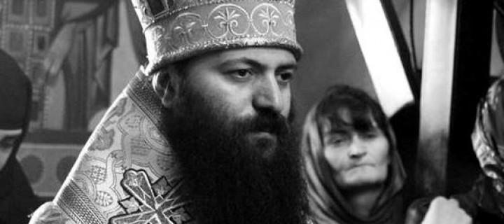 ეპისკოპოსი გიორგის (ჯამდელიანი) პასუხი მსოფლიო პატრიარქ ბართლომეოსს