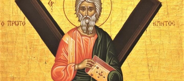 წმ. ანდრია პირველწოდებული (I)