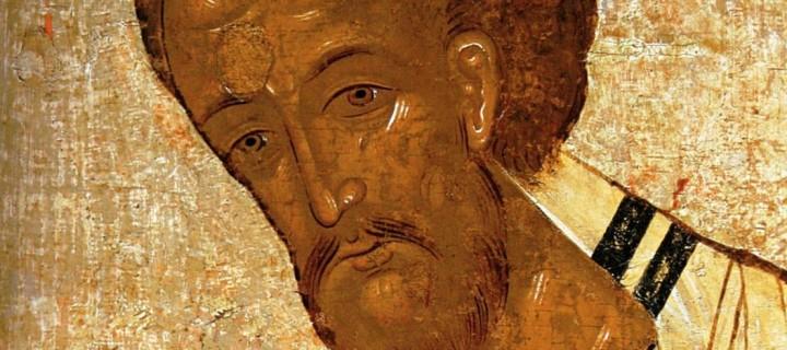 წმ. იოანე ოქროპირი – კონსტანტინოპოლელი მთავარეპისკოპოსი (+407)