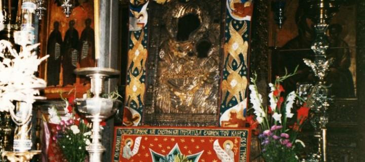 25 თებერვალი (12.02 ძვ. სტ.) – დღესასწაული ივერიის ყოვლადწმიდა ღვთისმშობლის ხატისა