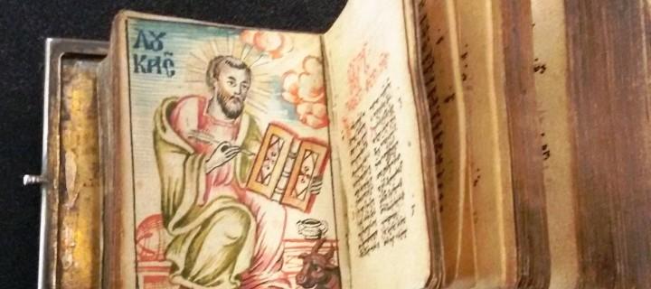ქართველმა მეცნიერმა გერმანიაში მინიატურული სახარება აღმოაჩინა