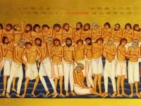 22 მარტი (09.03 ძვ.სტ.) – წმიდა 40 სებასტიანელი მოწამე (+320)
