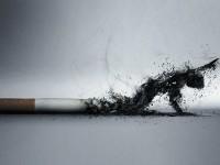 სიგარეტის მოწევის შესახებ