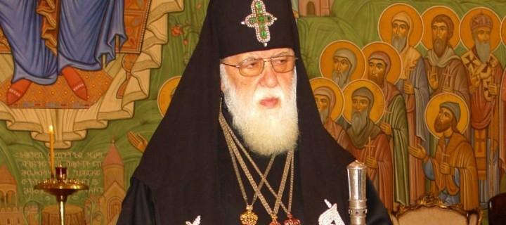 საქართველოს კათოლიკოს-პატრიარქის წერილი რუსეთის პატრიარქს (17.11.19)