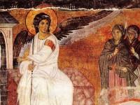 ქრისტეს აღდგომის უტყუარობის შესახებ
