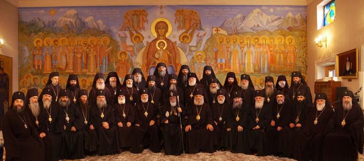 საქართველოს ეკლესიის წმიდა სინოდის სხდომის ოქმი (21.06.2018)