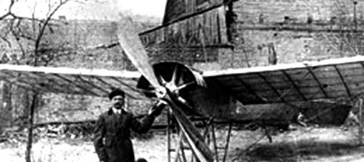 ბესარიონ ქებურია – ქართული სამოქალაქო ავიაციის ფუძემდებელი