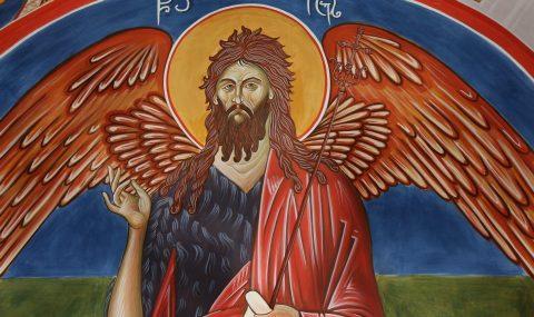 კრება წინასწარმეტყველისა, წინამორბედისა და ნათლისმცემელისა იოანესი