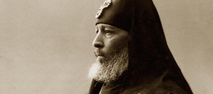 მღვდელმოწამე კირიონ II – სრულიად საქართველოს კათოლიკოს-პატრიარქი (+1918)