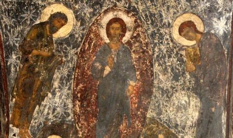 ფერისცვალება უფლისა ღმრთისა და მაცხოვრისა ჩვენისა იესუ ქრისტესი