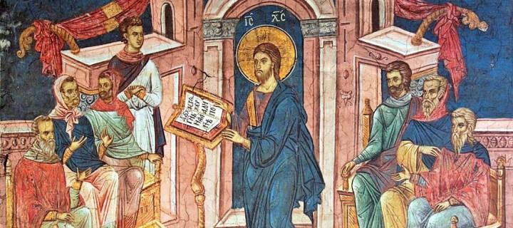 საეკლესიო ახალი წელი – ინდიქტიონი