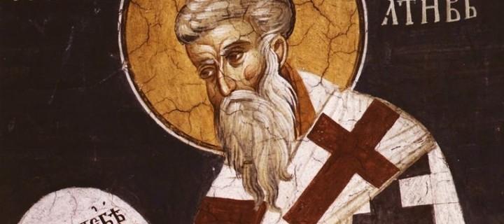 წმ. იოანე მოწყალე – ალექსანდრიელი პატრიარქი (VII)