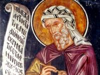 ღირსი იოანე დამასკელი (780)