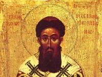 წმ. გრიგოლ პალამა, თესალონიკელი მთავარეპისკოპოსი (+დაახლ. 1360)