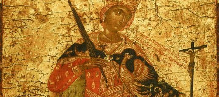 დიდმოწამე ეკატერინე (+305-313)