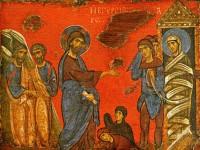 """""""ლაზარეს შაბათი"""" – მართალი ლაზარეს მკვდრეთით აღდგინება"""