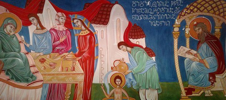 შობა პატიოსნისა, დიდებულისა, წინასწარმეტყველისა და ნათლისმცემელისა, იოანესი