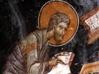 წმიდა მოციქული და მახარებელი ლუკა (I)