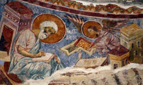 16 (29) ნოემბერი – ხსენება წმიდა მოციქულისა და მახარებლისა მათესი (+60)