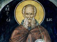 ღირსი საბა განწმედილი (532)