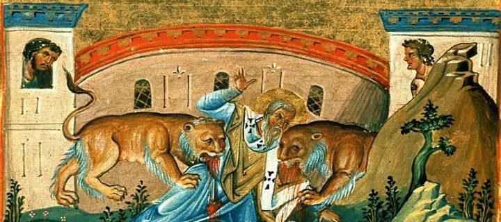 მღვდელმოწამე ეგნატე ღმერთშემოსილი (+107)