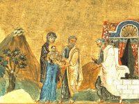 14 იანვარი (01.01 ძვ.სტ.) – წინადაცვეთა უფლისა ჩვენისა იესო ქრისტესი