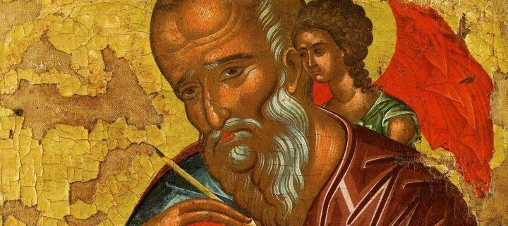 წმ. მოციქული და მახარებელი იოანე ღვთისმეტყველი (98-117)