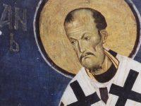 წმ. იოანე ოქროპირი ღვთის მგმობელებზე