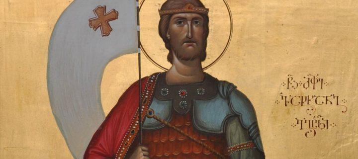 წმ. დიდი მეფე ვახტანგ გორგასალი (+502)