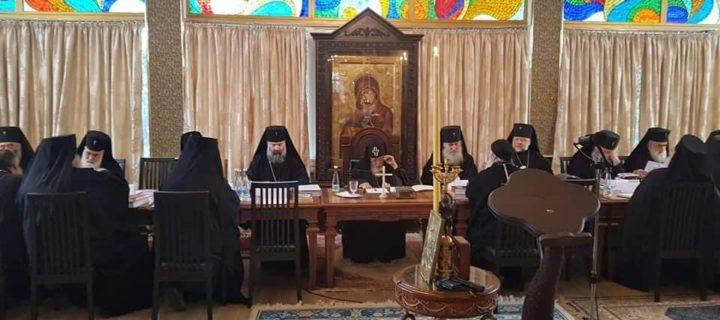 საქართველოს მართლმადიდებელი ეკლესიის წმინდა სინოდის განჩინება (20.03.2020)