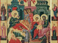 8 (21) სექტემბერი – შობა ყოვლადწმიდისა დედუფლისა ჩვენისა ღვთისმშობელისა  და მარადის ქალწულისა მარიამისა