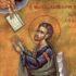 წმ. წინასწარმეტყველი და ღვთისმხილველი მოსე (+1531 ქრისტეს შობამდე)