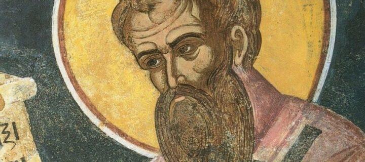 წმ. ბასილი დიდი, კესარია-კაბადოკიის მთავარეპისკოპოსი (+379)