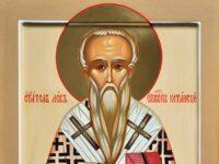20 თებერვალი (05.03 ახ.სტ.) – ხსენება წმიდა ლეონისა, კატანელი ეპისკოპოსისა (+დაახლ. 780)